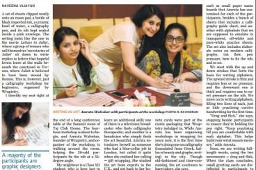 The Hindu 2016